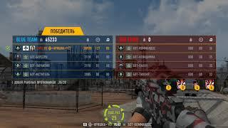 Смотреть видео 141 к.б. мой Рекорд. Правильное выполнение контракта. Иришка Москва † TP AR.300 Sniper Arena Games онлайн