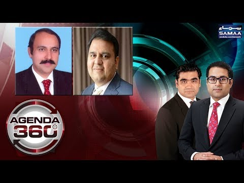 Agenda 360 - SAMAA TV - 05 Jan 2018