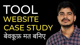 Tool Website Case Study - How to make tool website - fast adsense approval website
