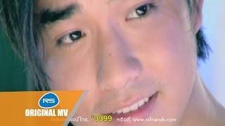 คนมันรัก (Whatever) : James เจมส์ เรืองศักดิ์ | Official MV