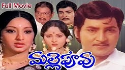 Malle Puvvu Full Length Telugu Movie    DVD Rip.