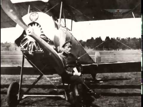 Wings of Russia documentary. Issue 1. Fighters - The First Victories.