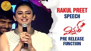 Rakul Preet Makes Fun of Sai Dharam Tej and SS Thaman   Winner Movie Pre Release Function