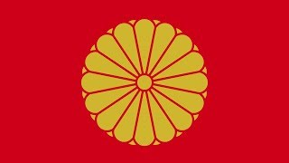 Gagaku: Antology of the Court Music of Japan (Ohno Tadamaro, Tokyo Gakuso)