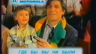 Реклама 90-х. Вологодское телевидение. Часть 5.