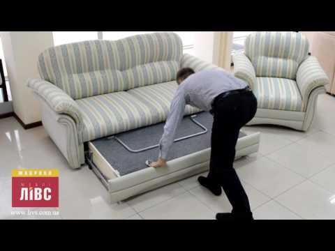Диван-кровать Амадей ЛИВС (Livs) и кресло Амадей ЛИВС (Livs)