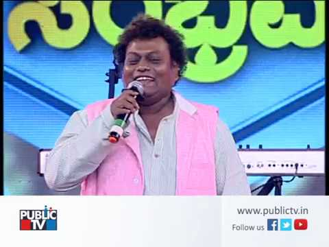 5th Anniversary Public Hero Special Program Sadhu Kokila Sings Olithu Madu Manushya Song