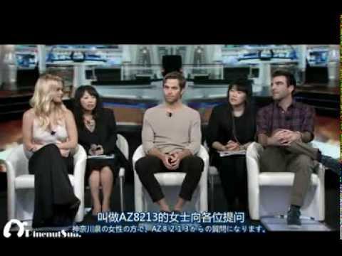 【Pinenuts字幕組】130813 nicofarre STID 日本首映「傳送」記者會直播 [EN/CN/JP]