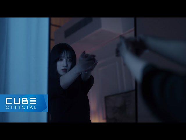 우기 (YUQI) - 'Bonnie & Clyde' Official Music Video