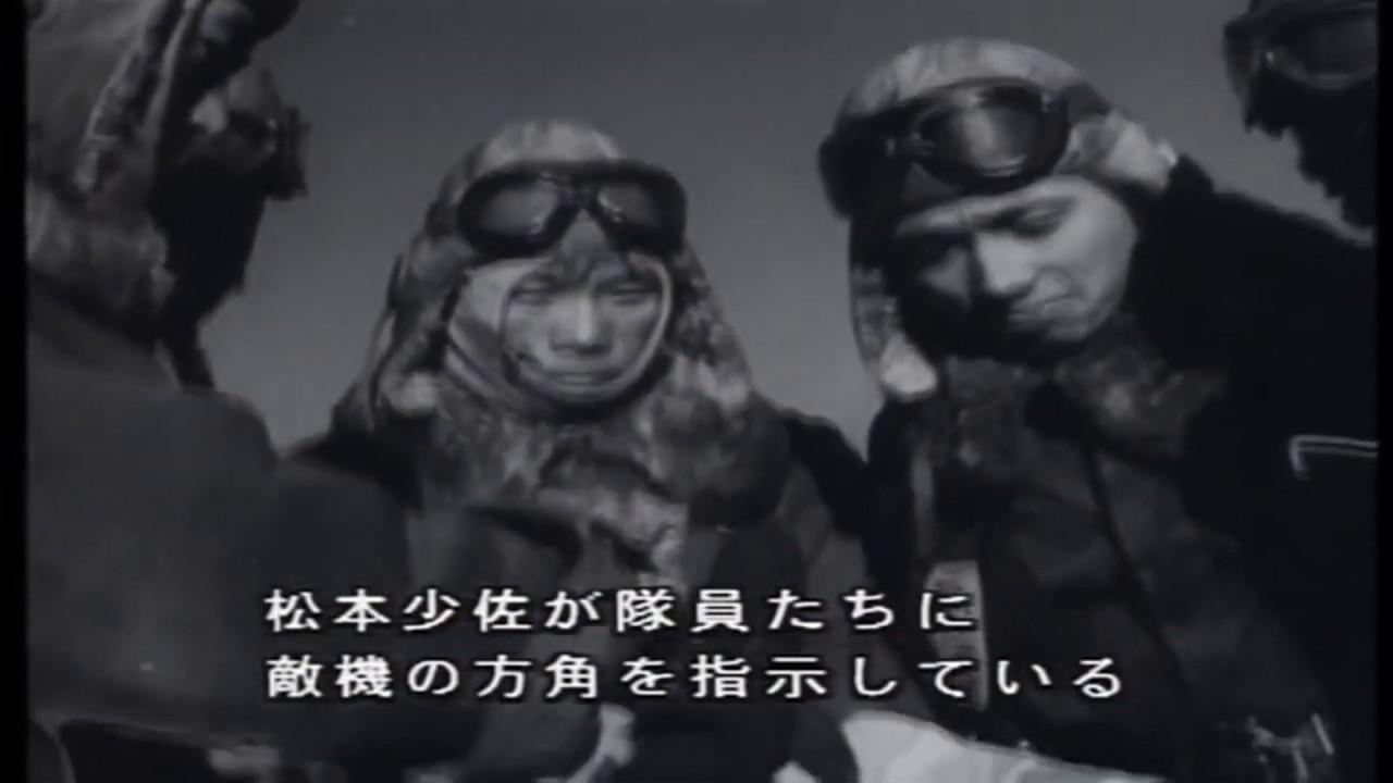 満洲国軍 蘭花特別攻撃隊 【第二次世界大戦】