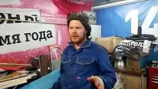 видео силовой бампер купить москва