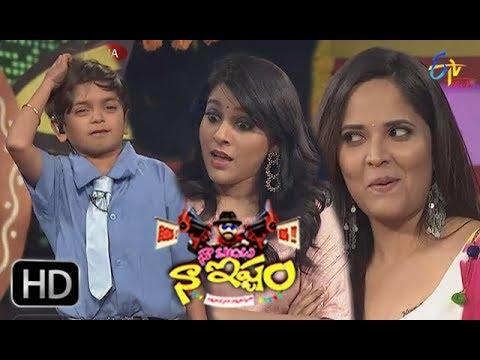 Naa Show Naa Ishtam   13th January 2018   Latest Promo   ETV Plus