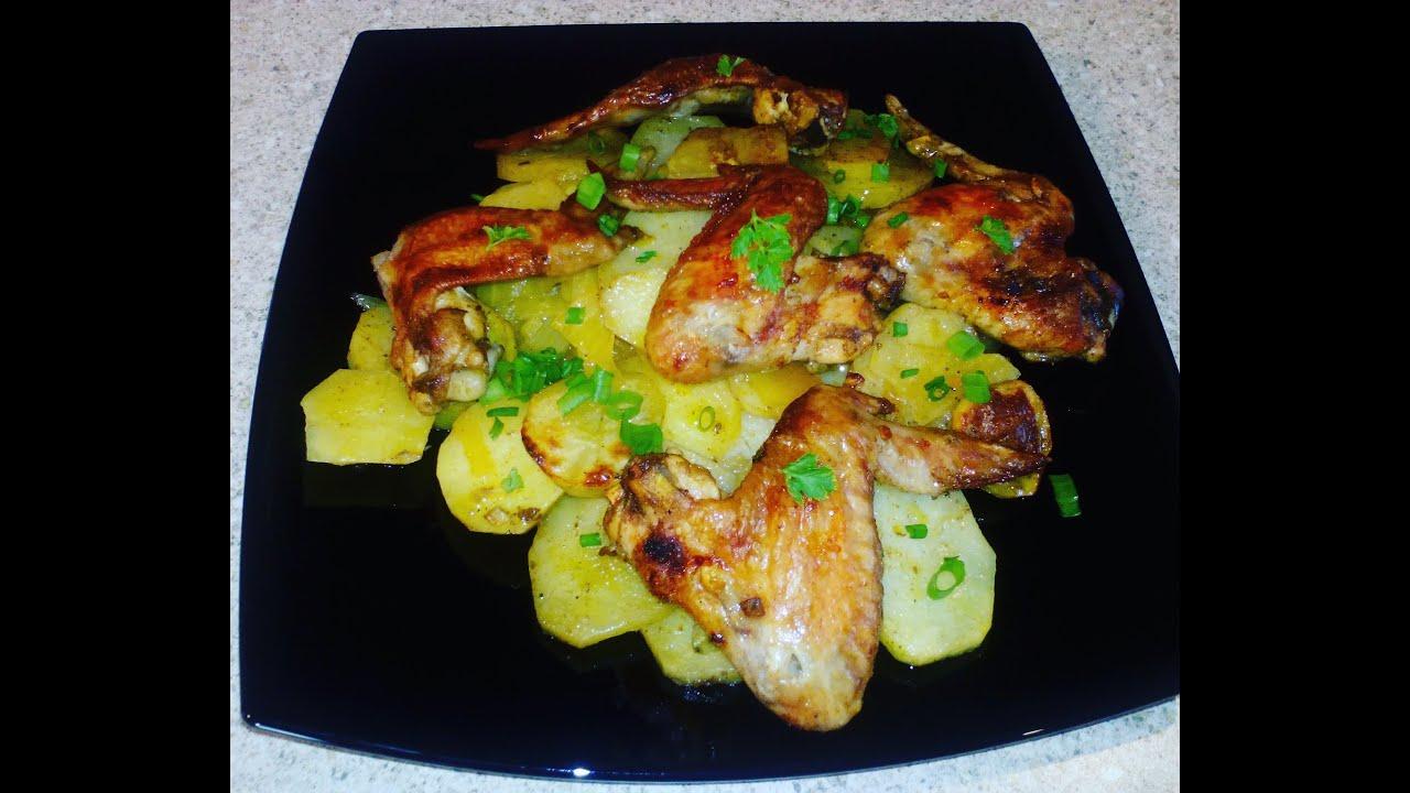 как приготовить куриные крылышки с картошкой в духовке вкусно