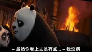 2016最新電影   功夫熊猫3   YouTube