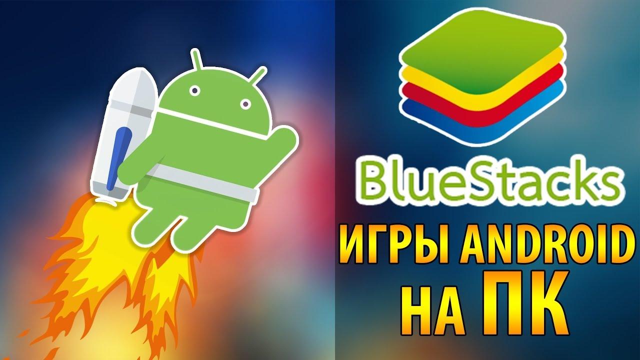 скачать игру fortnite бесплатно на android
