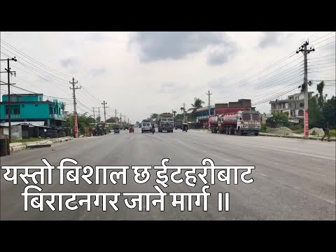 Ithari to Biratnagar. Nepal Six Lane Road