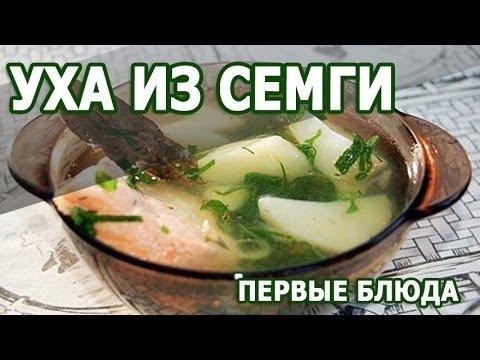 Уха из минтая — рецепт с фото пошагово. Как сварить уху