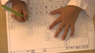 鶴田式算数 年長さんが今日から割り算のお勉強です。 2枚目にして要領...