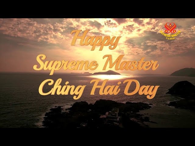 P2-2 | Anniversary of Supreme Master Ching Hai Day with Association Member Performances