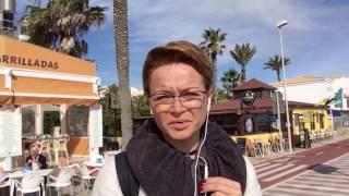 видео Альмерия