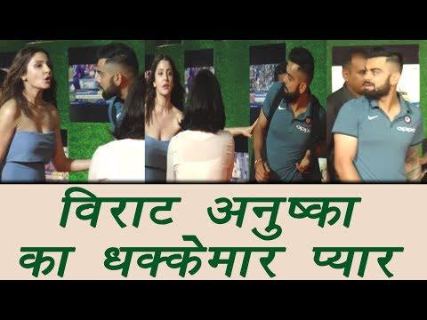 Anushka Sharma pushes Virat Kohli during Sachin: A Billion Dreams screening | Filmibeat