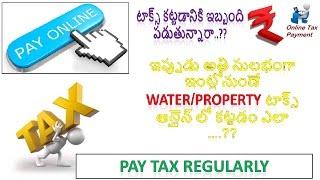 Wie Die Zahlen Wasser/Grundsteuer Online Im Ap Ich Telugu