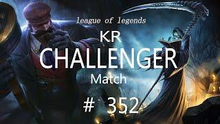 Korea Challenger Match # 352/L…
