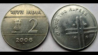 Rs 2 (Two Rupees) Indian Coin | Year - 2006