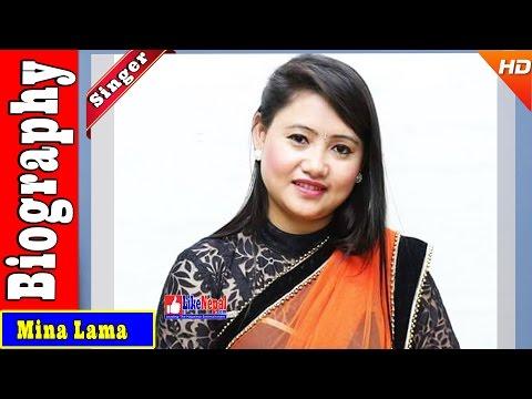 Mina Lama - Nepali Lok Singer Biography Video, Songs