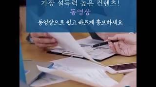 동영상제작 타입10