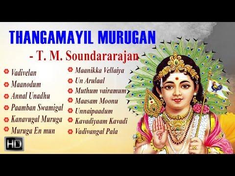 T. M. Soundararajan - Lord Murugan Songs - Thangamayil Murugan - Tamil Devotional Songs - Jukebox