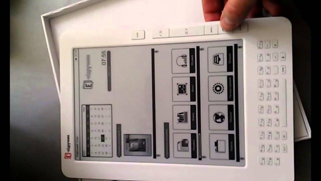 10 июн 2017. На российском рынке представлено устройство для чтения электронных книг onyx boox prometheus 2, построенное на операционной. Ридер наделён дисплеем на основе электронной бумаги e ink carta размером 9,7 дюйма. Цена onyx boox prometheus 2 — примерно 24 тыс. Рублей.