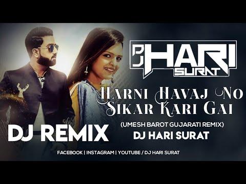 harni-havaj-no-sikar-kari-gai-|-umesh-barot-|-gujarati-remix-|-retro-mix-|-dj-hari-surat