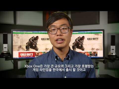 마이크로소프트 Xbox팀 디자이너 Andrew Kim의 Xbox One 한국 출시 축하 영상