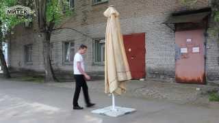 видео зонты уличные