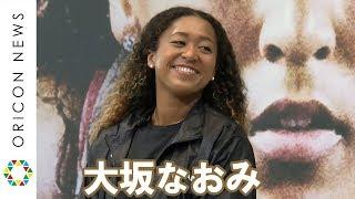 大坂なおみ、日産ブランドアンバサダー就任でGT-Rプレゼント!?