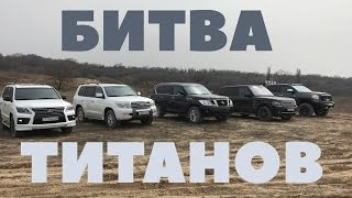 видео 2016 Lexus LX 570 Vs 2016 Toyota Land Cruiser - DESIGN!