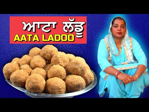 Download Youtube: Atta Ladoo Recipe 💕 Pinni Recipe 💕 Panjiri 💕 Punjabi Food 💕 Healthy Food 💕 Healthy Recipes