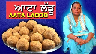 Atta Ladoo Recipe 💕 Pinni Recipe 💕 Panjiri 💕 Ladoo Recipe 💕 Healthy Food 💕 Healthy Recipes