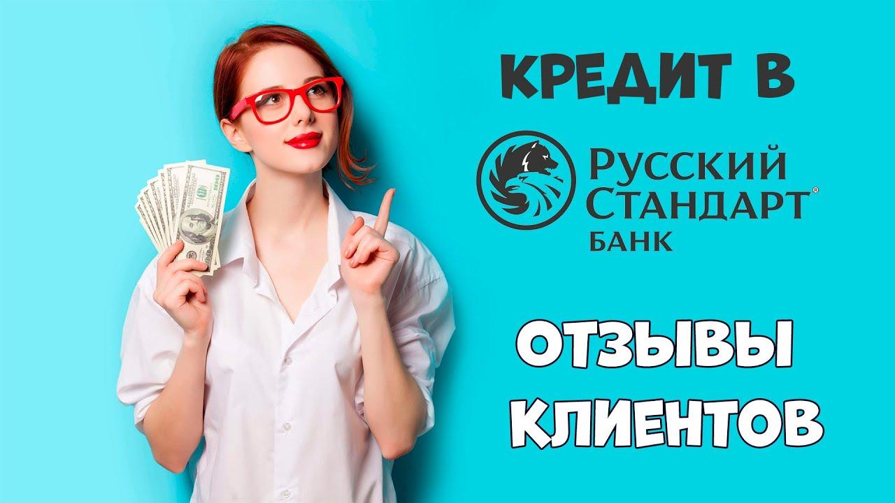 оплата телефона билайн с банковской карты сбербанка
