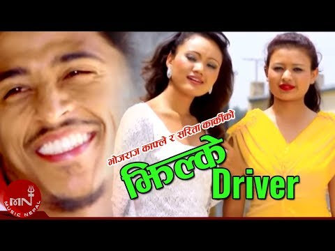 Jhilke Driver by Bhojraj Kafle and Sarita Karki