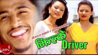 Jhilke Driver by Bhojraj Kafle and Sarita Karki