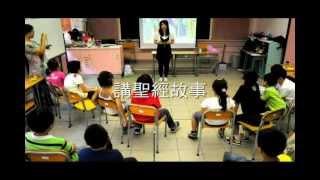 基督徒青少年宣教行動 (CYIA)  - 宣傳短片(1)
