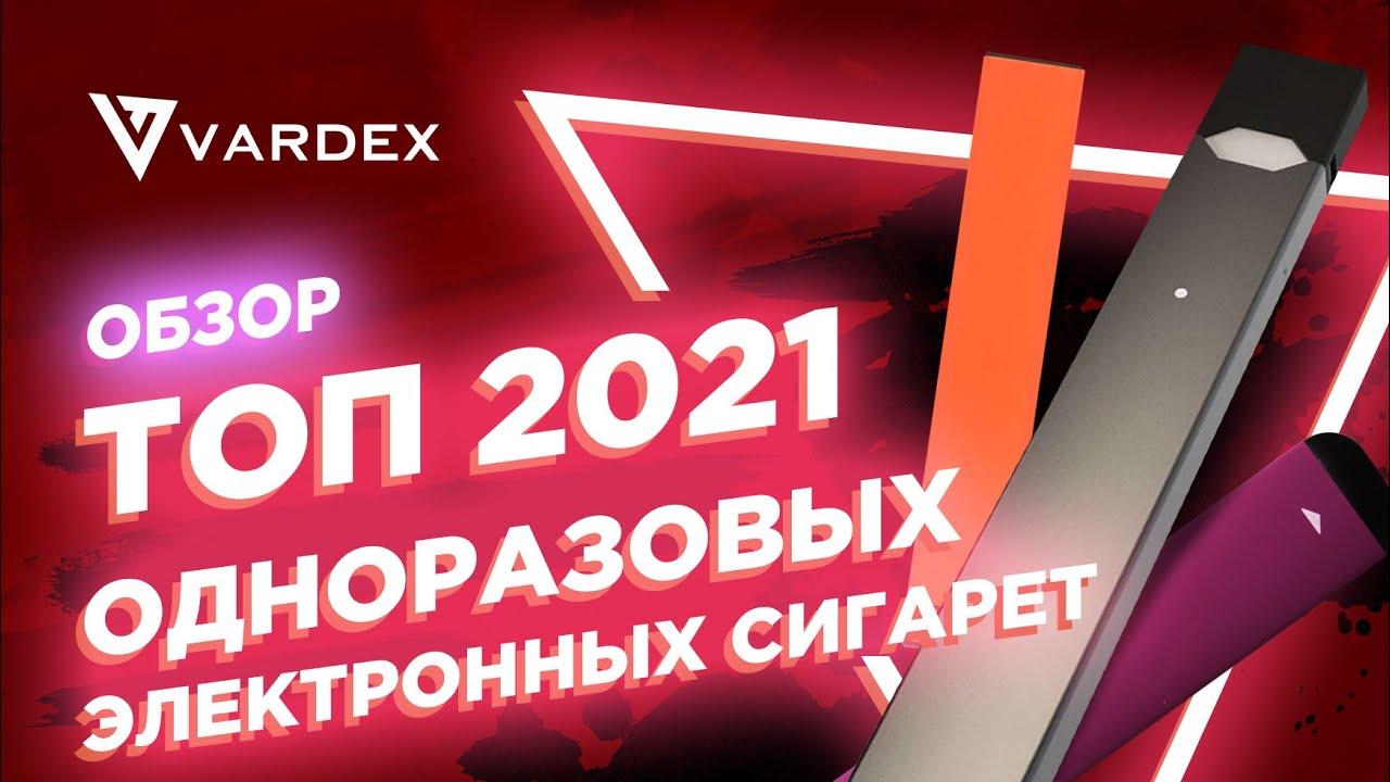 Бизнес на электронных сигаретах одноразовых сигареты оптом город москва