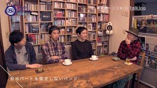 昨年、ミュージシャン生活45周年を迎えた鈴木慶一。その鈴木がデビュー...
