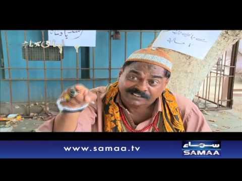 Murshed Badsha, Aisa bhi hota hai - Promo, 29 Sep 2015