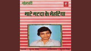 Babu Vir Kunwar Singh Ke Shat - Shat Samman