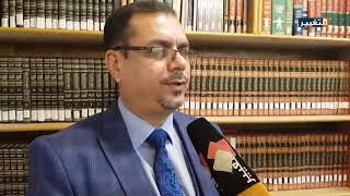 كربلاء .. مركز آدم يعقد ندوة بعنوان إصلاح النظام الانتخابي والسياسي في العراق