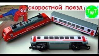 Іграшкові Поїзди для дітей і залізничний транспорт. Збираємо набір залізниця. Toy Train