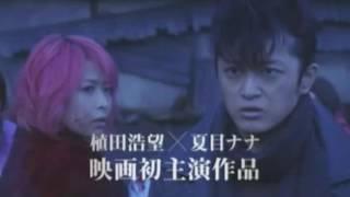 Топ 5 Японских фильмов ужасов 3 часть